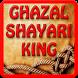 Ghazal Shayari Love SMS 10000+ by Ghazal Shayari World