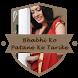 Bhabhi Ko Patane Ke Tarike by Milestone Developers