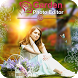 Garden Photo Editor / Garden Photo Frame by Digital Photo Apps