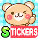 Honorific Bear Stickers Free by peso.apps.pub.arts