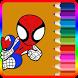 SuperHero : Coloring Kids by Purple Game