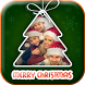 Christmas Collage Photo Frames by Cool Apps Photo Montage