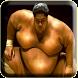 Sumo Technique