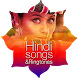Free Hindi Songs And Ringtones by TapTop