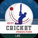 CRICKET PREDICTION by Cricket Hub