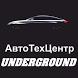 UNDERGROUND Автосервис by Araslanov group