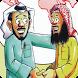 Shia - Sunni Dialogue by ya-mahdi.net