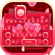 Red Heart Rose Theme&Emoji Keyboard by Cool Keyboard Theme Design