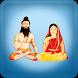 Sikhwal Samaj Directory