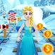 Subway Ice Princess Run by AR & VR (AV) Inc