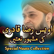 Owais Raza Qadri Naats by Apps MzM