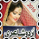 Shayar Banain (Complete Guide) by daynightstudio