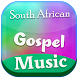 South African Gospel Music by Dekoly