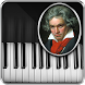 Real Piano Beethoven by FeelIP Games