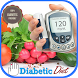 Diabetic Diet by Gato Apps