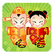 Chinese Kids Songs by KidsGoApps