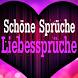 Liebessprüche, Schöne Sprüche by AppsRevolution