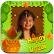 Happy Ugadi Photo Frames by TANISHKA
