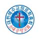 초대중앙교회 by 웹처치