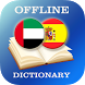 Arabic-Spanish Dictionary