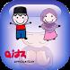 Doa Harian KidZ by Qidz