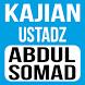 Kajian Ustadz Abdul Somad Mp3 by Kajian Sunnah