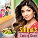 Shilpa Shetty : Domestic Diva (Unreleased) by AppOn Innovate