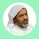 Shikh Ahmed Alshehabi by Globicint