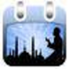 Islamic Calendar & Places 2016 by SFD Mobility
