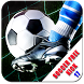 Soccer Free Kick 2017 by jApps SP