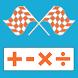 Speed Math - Have Fun Learning Math