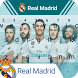 Real Madrid Los Blancos Keyboard Theme by Kika Sports Keyboard Theme Lab