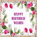 Happy Birthday Wishes 3 by Ursula's Corner