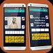 اختبر معلوماتك الاسلامية by Ballon Apps