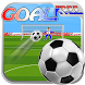 Ball To Goal Free by Dream-Up