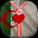 Algeria Flag Zipper Lock by SOLITUDE