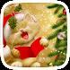 Merry Christmas Xmas by Heartful Theme