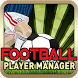 Football Player Manager by Jadeite Technologies Pte Ltd