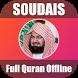 Abderrahman Soudais & Full Quran offline