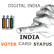 Online Voter Card Status by devprabirapk