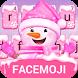 Pink Snow Keyboard Theme by freethemekeyboard