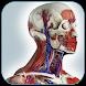 Нормальная анатомия человека by Фармакоша