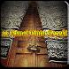10 Kunci Pintu Rezeki by guruandroid