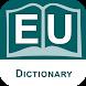 English Urdu Dictionary - Translator 2018
