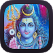 Hindu Gods Wallpapers by Surco Games