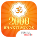 2000 Bhakti Songs by Times Music