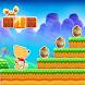 New Winnie The Adventrue Honey Pooh