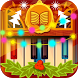 Best Piano Lessons Christmas by Netigen