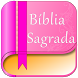 Biblia Sagrada Ave Maria by Cosme Christ Solution