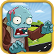 Zombie Hunt Racing by Bubble Gun Games